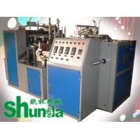 Safety Single PE Coated Automatic Paper Cup Machine 50HZ 4.8KW