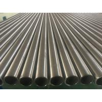 Best Incoloy Alloy 825 seamless tube , Nickel Alloy Pipe ASTM B 163  100% ET AND HT wholesale