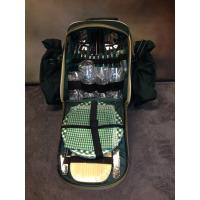 China GREEN OUTDOOR GOURMET PICNIC BACKPACK DINNERWARE SET for 4 Basket Bag on sale