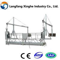 Best hot galvanizing electric high rise lifting cradle / suspended wire rope  platform wholesale