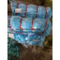 Best Best Quality 0.50mm Monofilament Fishing Nets (rede de pesca) , Protection Nets, Gill Nets, Tight Double Knot wholesale