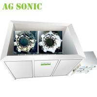 Best Industrial Ultrasonic Precision Cleaning System For High Volumes Aqueous Cleaning wholesale