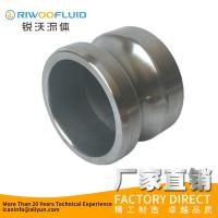 """Best 1/2""""-6"""" SS Camlock Coupling , SS Quick Release Coupling 316 304 DP Flange Method wholesale"""