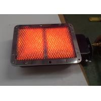 China Enamelled Ceramics Natural Gas Grill Infrared Burner 272x169x62 MM For Shawarma on sale