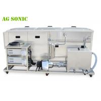 Best Hardware Parts Industrial Machinery Ultrasonic Cleaning Bath Acid and Alkali Resistant wholesale