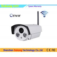 Best IP Bullet Wireless Home Security Camera With Night Vision Dual Stream wholesale