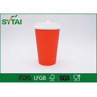 Buy cheap Corrugated Ripple Paper Cups , White Lids Paper Coffee Cups 8 Oz 12 Oz 16 Oz from wholesalers