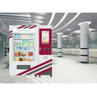 China 22 Touch Screen Pharmacy Vending Machine Kiosk For Indoor Use , CE / FCC on sale