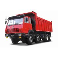 Best dump truck company - FUSO (GS-853) - big dump truck wholesale