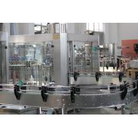 China Gravity Auto Liquid Filling Machine Fully Automatic Beer Filling Line on sale