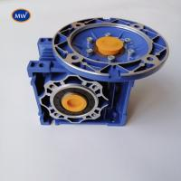 China Transmission Gearboxes NMRV Speed Reducer on sale