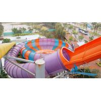 Best 18m Height Aqua Park Equipment, Outdoor Amusement Park Slides For Family Play Fun wholesale