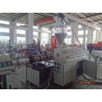 Best Plastic PVC Pipe Extruder Machines Conical Twin Screw Extruder SJSZ80 wholesale