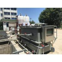 China Dissolved Air Floatation DAF System , DAF Machine For Wastewater Teatment Plant on sale