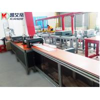 Buy cheap Digital Polyester Film Forming Machine for Busbar Trunking System product