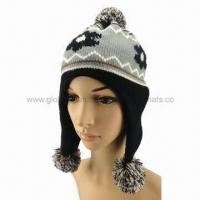 Best Fashionable kids' winter hat, ear flaps with fleece and pompoms wholesale