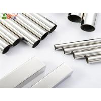 Best Anti Rust 316 Cold Drawn Welded Tubes Round Square Rectangular 2 Inch OD wholesale