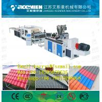 Best Synthetic resin glazed roof tile making machine/ corrugated roof sheet making machine/ trapezoidal roof sheet machine wholesale