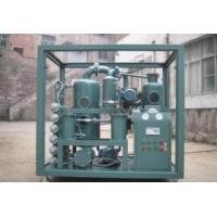 China Transformer Oil Filtration And Dehydration Plant, Insulating Oil Purification Machine on sale
