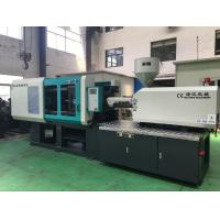 China plastic toy injection molding machine for sale manufacturers in china ningbo making machinery on sale