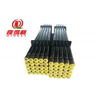 Best 76mm - 115mm DTH Drill Rods Steel Material 2 / 5meters Length SGS Certificated wholesale