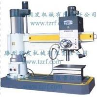 China Radial Drilling Machine Z3050*13 on sale