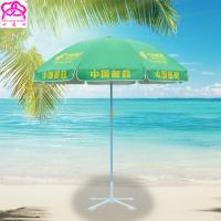 Best Personalized Promotion Outdoor Advertising Umbrella With Plastic Top And Tips wholesale