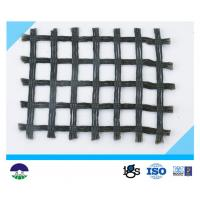 China Strength plastic Biaxial Geogrid 300G For Protective Soil , Black wholesale