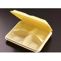 China Plastic Disposable PP Food Trays Hinged 4 Compartments 600ml For Fast Food on sale
