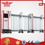 Best Foldable gate home retractable aluminum fencing  gate L1522 wholesale