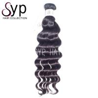 Latest Products For Real Brazilian People Wavy Hair Weave Extensions