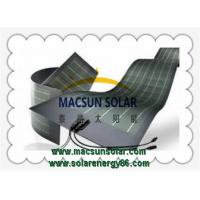 Buy cheap BLACK  FLEXIBLE CIGS THIN FILM SOLAR PANELS MS-FLEX-TSP250 product