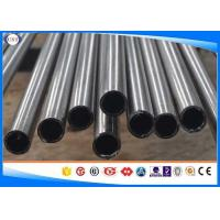 St52 Cold Drawn Steel Pipe Outer Diameter 10-500mm Wall Thickness 2-50mm