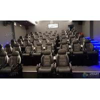 Best Funny 7D Movie Theater For Science Museums / Solid 7D Home Cinema wholesale