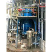 Best VPLF series edible crude cooking oil niagara leaf filter for oil refinery machine line equipment apply on sale wholesale