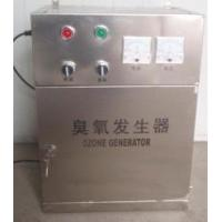 Best CABINET OZONE GENERATOR wholesale