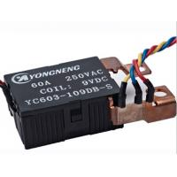 Best Yongneng YC603 Magnetic Latching Relay General Purpose Power Relay 60A 80A 250VAC wholesale