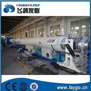 China 110kw Pipe Making Machine 110-315mm PVC Pipe Extrusion Machine on sale