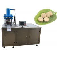 Best Environmental Protection Industrial Pill Press Machine Stamps Full Automatic High Speed wholesale