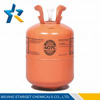 Best R407c OEM Refrigerant 99.8% Purity R407c blend refrigerant for air conditioning systems wholesale
