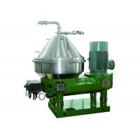 China DBY Series 2 Phase Fruit Juice Centrifugal Separation for Coconut water on sale