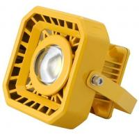Best 50W LED Explosion-proof Light with IP66 Protection Grade, COB High Brightness wholesale