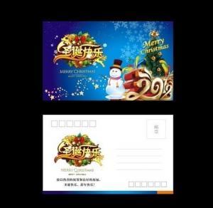 Best Christmas Greeting Cards 3D lenticular postcard 0.45 mm PET 3d postcard Animation effect postcard wholesale