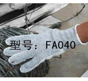Best Leather Cut Resistance Glove wholesale