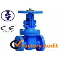 China Industrial Wedge Resilient Seated Gate Valve on sale