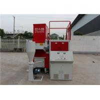 Best Plastic Pipe Single Shaft Shredder Stable Performance Low Energy Consumption wholesale