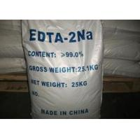 China Disodium  EDTA  Chelator Ethylene Diamine Tetraacetic for shampoo, cream,dishwashing on sale