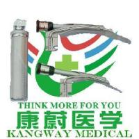 Best Visible Fiber Laryngoscope Lens for Both Adults and Children 1x1 (KW-X-VLS601A) wholesale