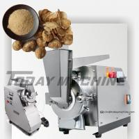 China Low Price High-Speed Universal Disintegrator for Substance Grinding Treatment Disintegrator for pharmaceutical pil on sale