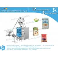 Best Multi function wheat flour packing machine automatic feeding and filling wholesale